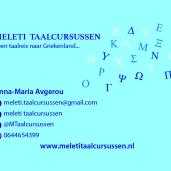 NAME CARD FINAL PRINT-02